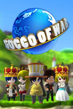 Gocco of War cover