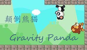 Gravity Panda cover