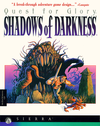 Quest for Glory: Shadows of Darkness