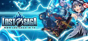 Lost Saga cover