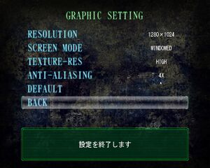 Graphical options menu