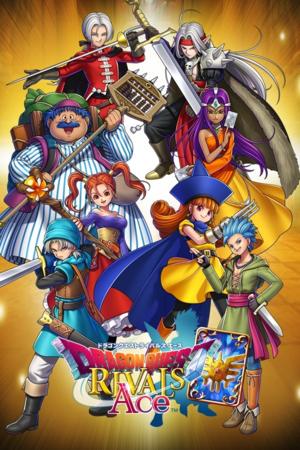Dragon Quest Rivals Ace cover