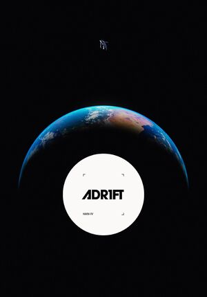 ADR1FT cover