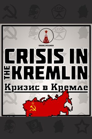 Crisis in the Kremlin cover