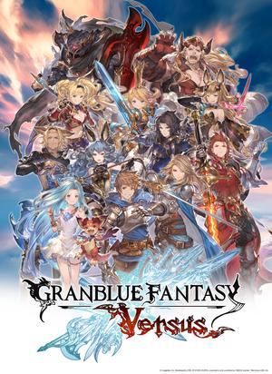 Granblue Fantasy: Versus cover