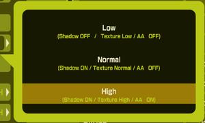 """""""Quality"""" settings menu."""