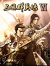 The Legend of Three Kingdoms 6