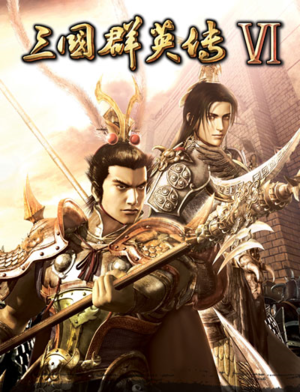 The Legend of Three Kingdoms 6 cover