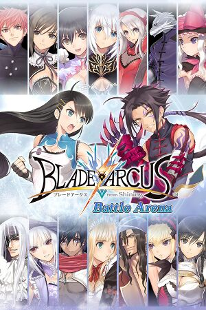 Blade Arcus from Shining: Battle Arena cover