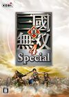 Dynasty Warriors 5 Special
