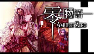 Amulet Zero 零物语 - Optimize cover