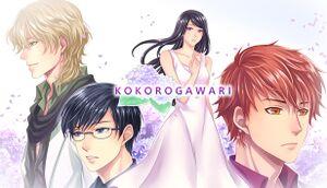 Kokorogawari cover