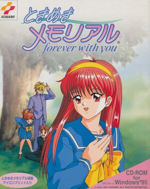 Tokimeki Memorial: Forever With You cover
