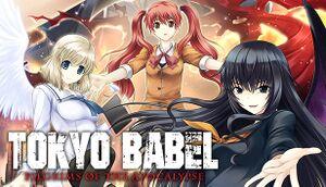Tokyo Babel cover