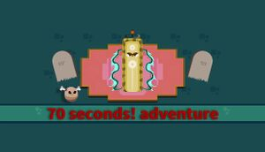 70 Seconds! Adventure cover