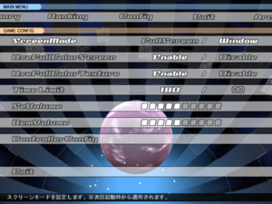 General settings from the Japanese version.