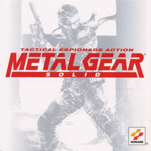Metal Gear Solid: Integral cover