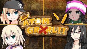 Atom Grrrl!! cover