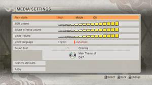 Audio options menu
