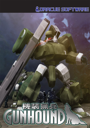 Armored Hunter GUNHOUND (2009) - Cover.png