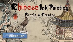 Chinese Ink Painting Puzzle & Creator cover