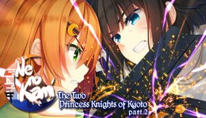 Ne no Kami - The Two Princess Knights of Kyoto Part 2 cover