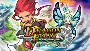 Dragonfang - Drahn's Mystery Dungeon cover