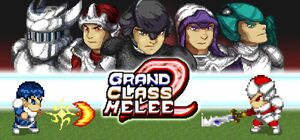 Grand Class Melee 2 cover