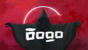 Dogo cover