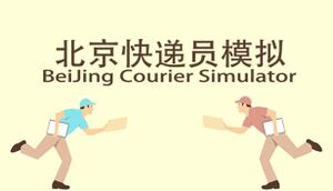 BeiJing Courier Simulator cover