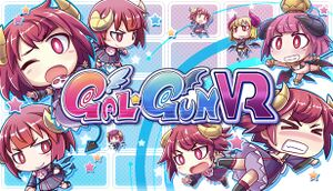 Gal*Gun VR cover