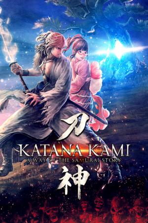Katana Kami: A Way of the Samurai Story cover