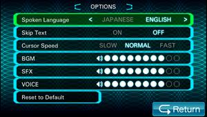In-game general settings (Virtue's Last Reward).