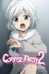 Corpse Party 2: Dead Patient