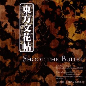 Shoot the Bullet cover