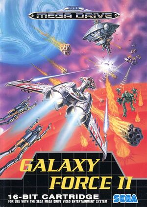 Galaxy Force II cover