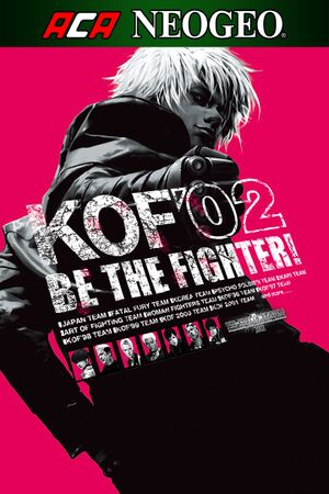 ACA NeoGeo The King of Fighters 2002.jpg