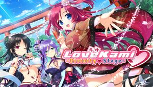 LoveKami -Divinity Stage- cover