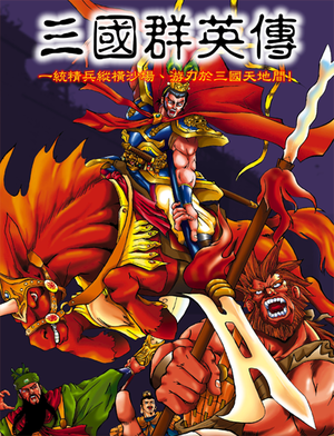 The Legend of Three Kingdoms cover