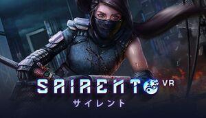 Sairento VR cover