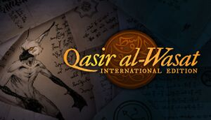 Qasir al-Wasat: International Edition cover