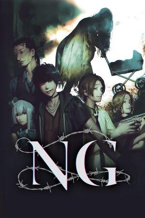 Spirit Hunter: NG cover