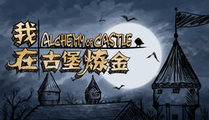 Alchemy of Castle cover