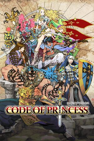 Code of Princess cover
