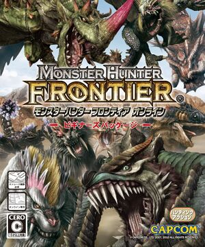 Monster Hunter Frontier Online cover