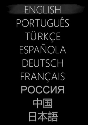 Initial language selection