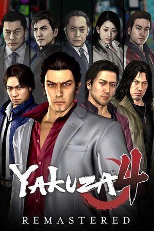 Yakuza 4 Remastered cover