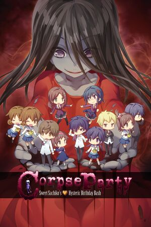Corpse Party: Sweet Sachiko's Hysteric Birthday Bash cover