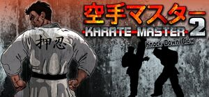 Karate Master 2 Knock Down Blow cover