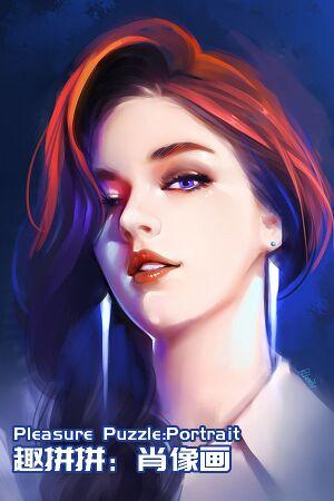 Pleasure Puzzle: Portrait cover